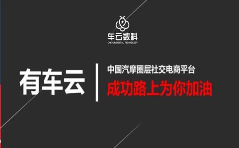 重庆有车云被沙洋县市监局冻结账户:或