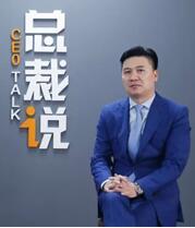 三生总裁说孙鹏博:领袖之道背后的成功法则