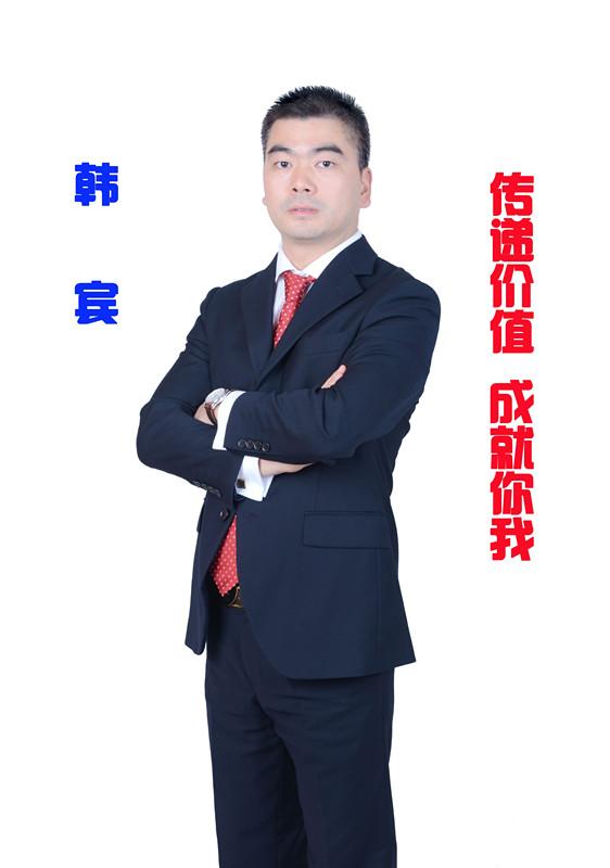 ★韓賓:曾滄海桑田,現風華正茂!